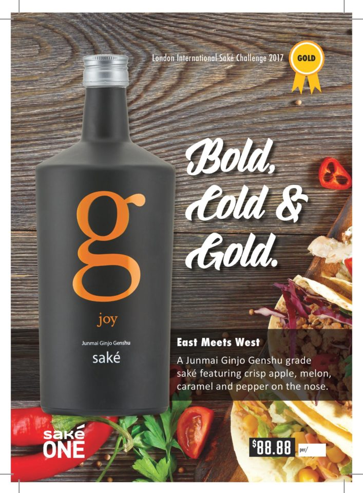 G Joy saké bold, cold and gold poster with flavor description