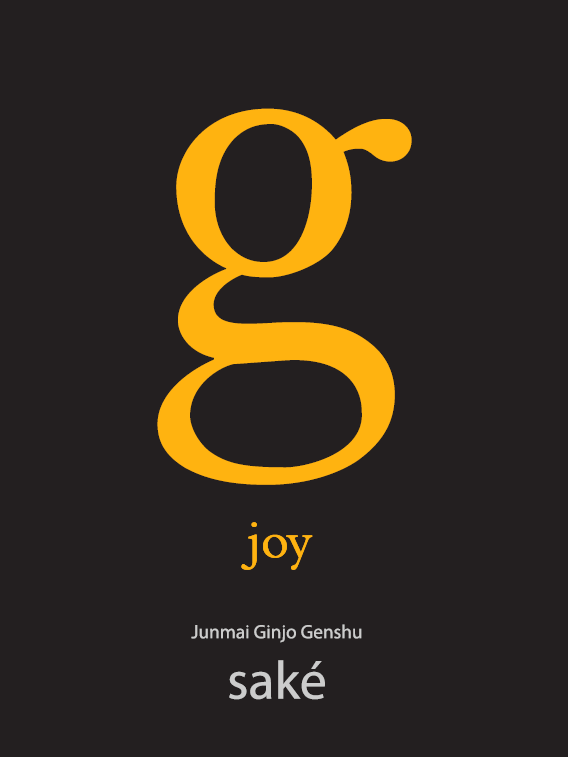 g joy Label Front