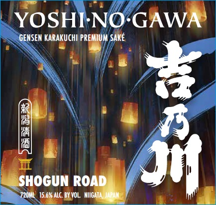 Yoshinogawa Shogun Road Gensen 720ml Label Front