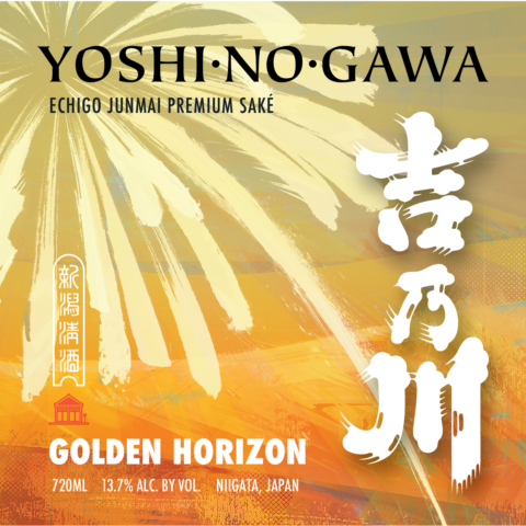 Yoshinogawa Golden Horizon (Echigo) 720ml Label Front