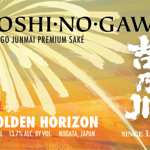 Yoshinogawa Golden Horizon (Echigo) 300ml Label Front