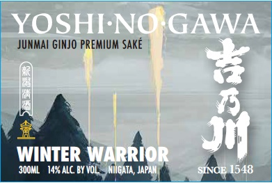 Yoshinogawa Winter Warrior 300ml Label Front