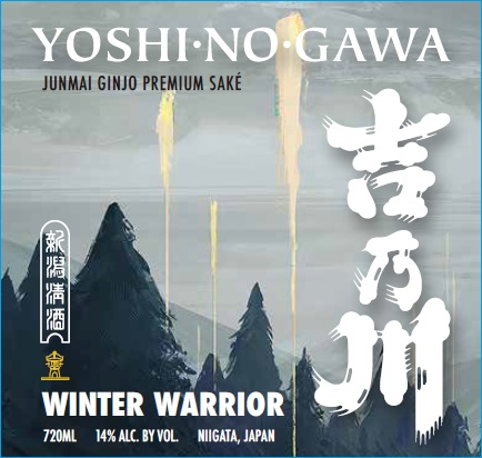 Yoshinogawa Winter Warrior 720ml Label