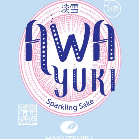 Hakutsuru Awa Yuki Front Label