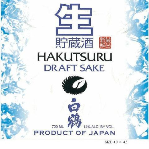 Hakuktsuru Draft 720ml front Label