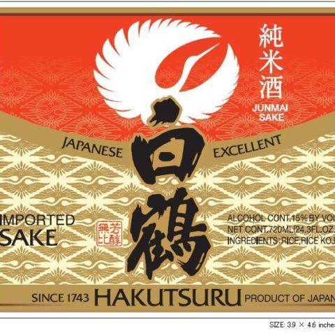 Hakutsuru Excellent 720ml Front Label
