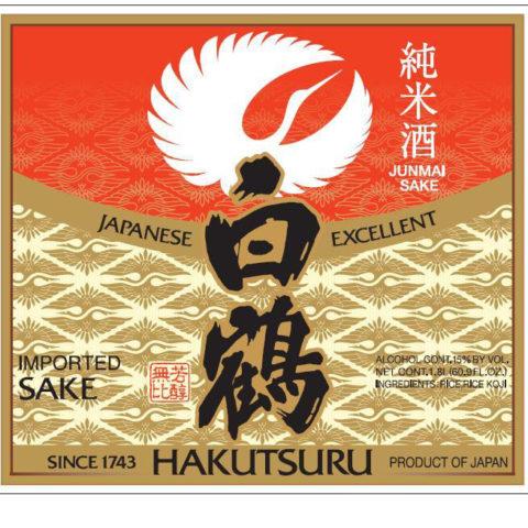Hakutsuru Excellent Junmai 1.8L Label Front