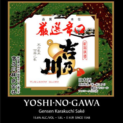 Yoshinogawa Gensen Karakuchi Label 1.8L Front