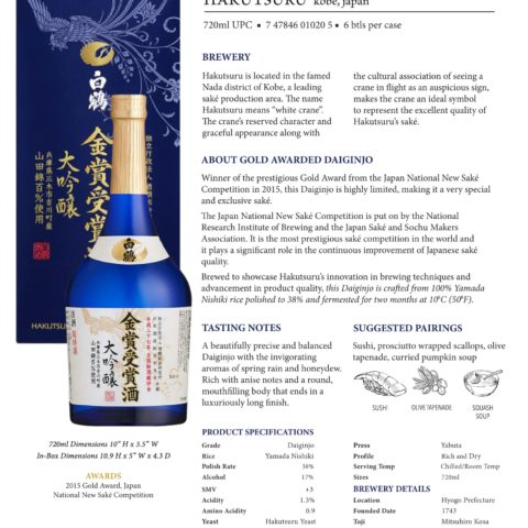Hakutsuru Gold Awarded Daiginjo 720ml bottle and box Tech Sheet
