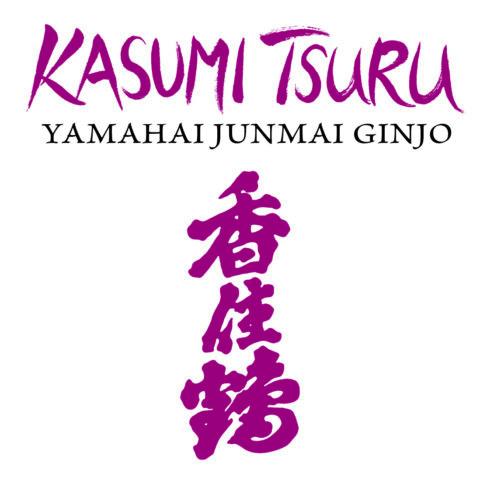 Kasumi Tsuru Yamahai Junmai Ginjo 720ml front Label
