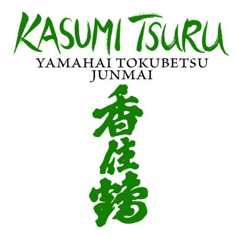 Kasumi Tsuru Yamahai Tokubetsu Junmai 720ml Front Label
