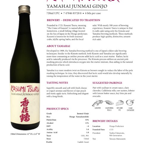 Kasumi Tsuru Yamahai Junmai Ginjo Tech Sheet with bottle image and product description