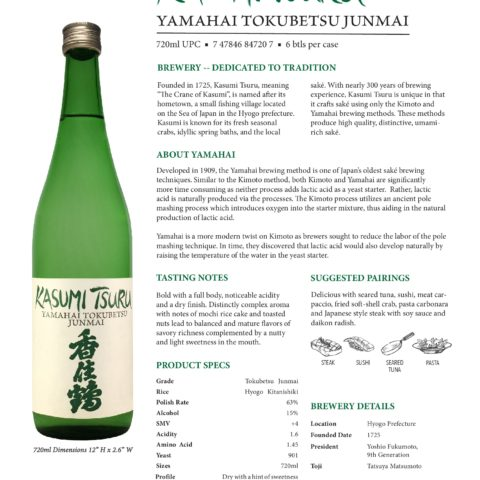 Kasumi Tsuru Yamahai Tokubetsu Junmai Tech Sheet with bottle image and product description