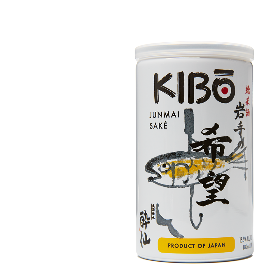 Product shot of Kibo Junmai Saké can