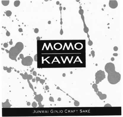 Momokawa Silver Label with grey splatter pattern
