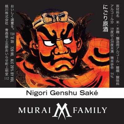 Murai Family Nigori Genshu Front Label