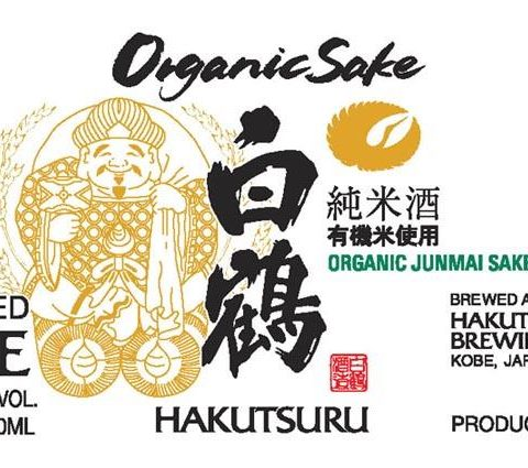 Hakutsuru Organic 300ml Front Label