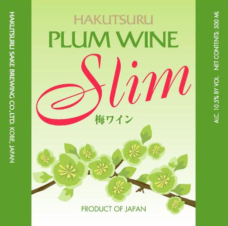 Hakutsuru Plum Wine Slim Label Front