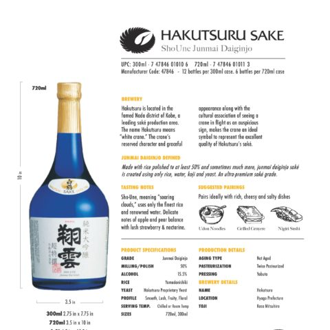 Hakutsuru Sho-Une 300ml, 720ml, and 1.8L bottle Tech Sheet