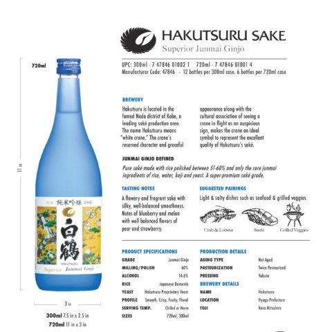 Hakutsuru Superior 300ml and 720ml bottle Tech Sheet