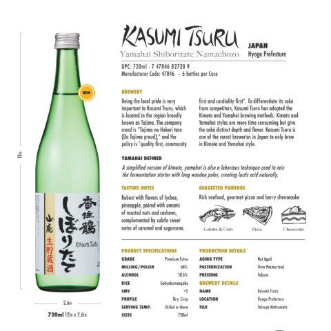 Kasumi Tsuru Shiboritate 720ml bottle Tech Sheet