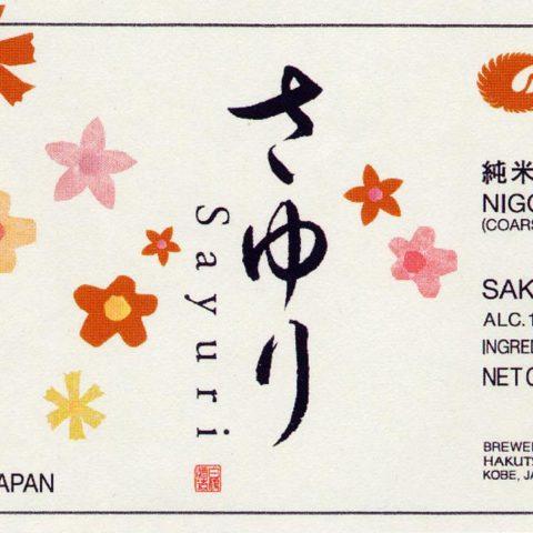 Hakutsuru Sayuri 300ml Label Wrap Around