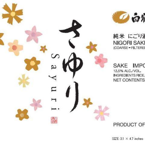 Hakutsuru Sayuri 720ml Label Print
