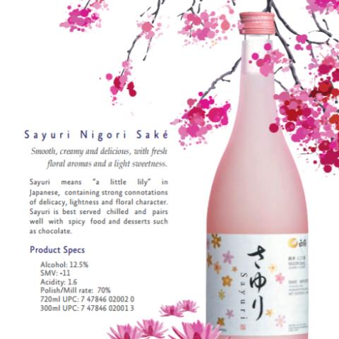 Hakutsuru Sayuri Nigori Saké Sell Sheet