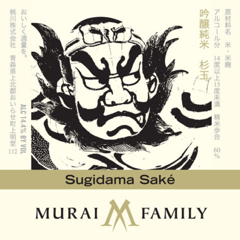 Murai Family Sugidama Front Label
