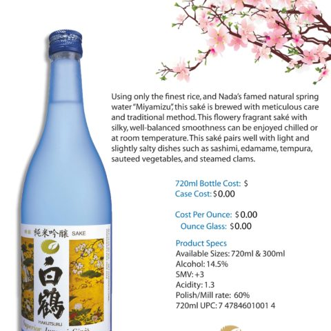 Hakutsuru Superior Sell Sheet with an image of the bottle and product details