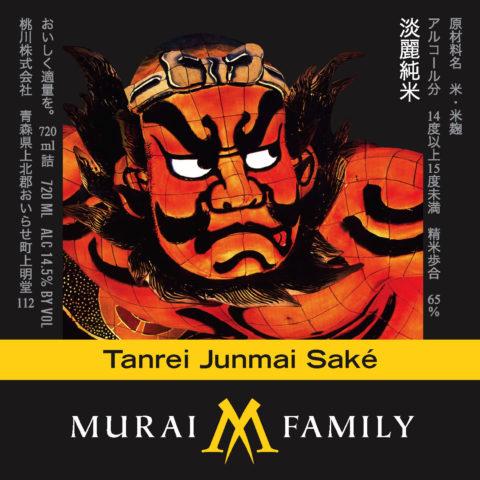 Murai Family Tanrei Junmai Label Front