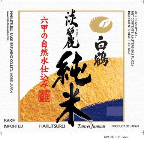 Hakutsuru Tanrei Junmai 720ml Label Front