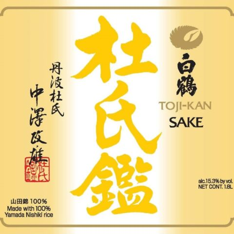 Hakutsuru Toji-Kan 1.8L Label Front