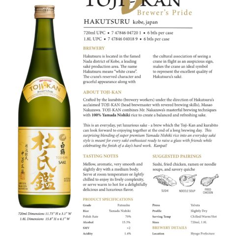 Hakutsuru Toji-Kan 720ml and 1.8L bottle Tech Sheet