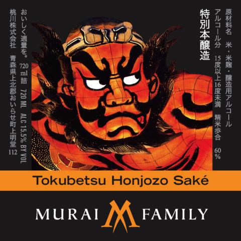 Murai Family Tokubetsu Honjozo Label Front