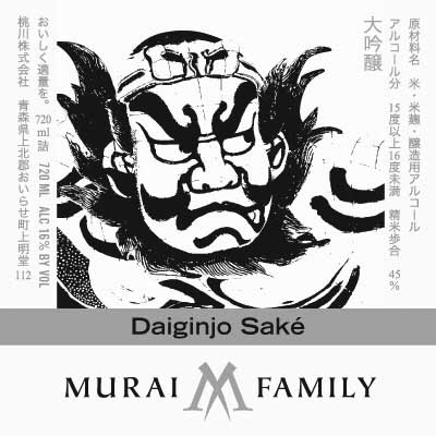 Front of the Murai Family Daiginjo label