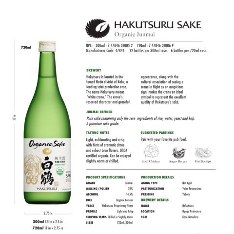 Hakutsuru Organic Junmai 300ml and 720ml bottle Tech Sheet