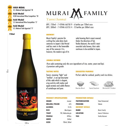 Murai Family Tanrei 720ml and 300ml bottle Tech Sheet