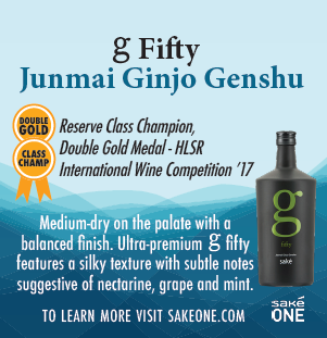 G Fifter Junmai Ginjo Genshu graphic with flavor notes