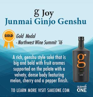 G Joy Junmai Ginjo Genshu graphic with awards and flavor description