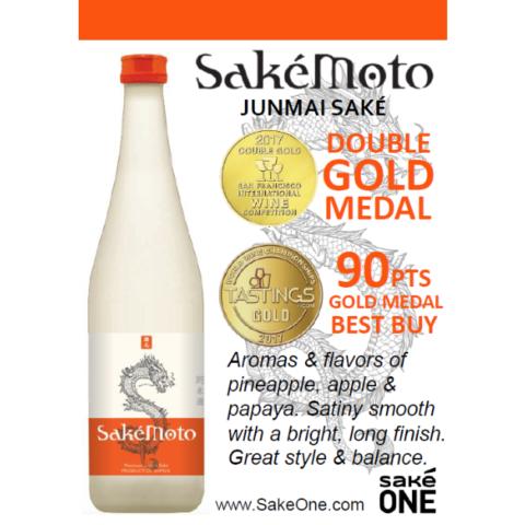 SakéMoto Junmai Saké Shelf Talker Double Gold Medal and Gold Medal Best Buy