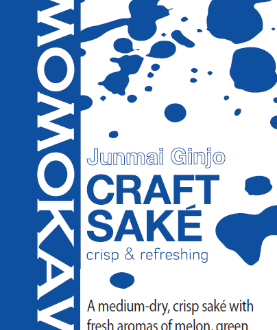 Momokawa Junmai Ginjo Craft Saké crisp & refreshing print