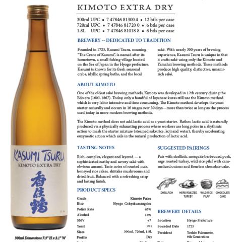 Kasumi Tsuru Kimoto Extra Dry Tech Sheet