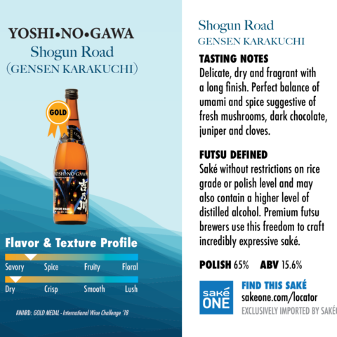 Yoshinogawa Shogun Road Gensen Karakuchi is savory and dry