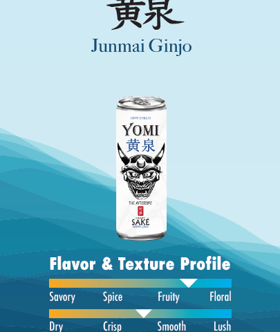 Yomi Junmai Ginjo is fruity and crisp