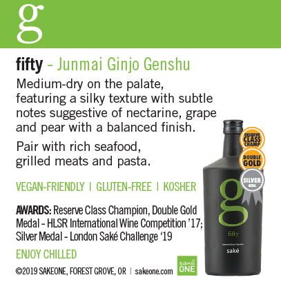 G Fifty Junmai Ginjo Genshu sheet with flavor notes and awards