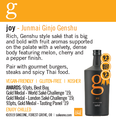 G joy Junmai Ginjo Genshu sheet with flavor notes and awards