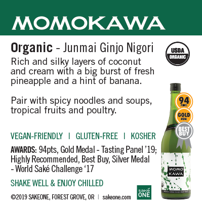 Momokawa Organic Nigori sheet with flavor notes and awards