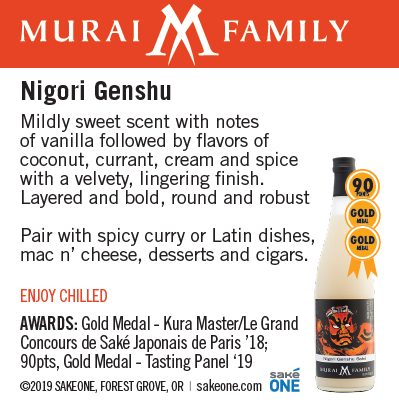 Murai Family Nigori Genshu sheet with flavor notes and awards