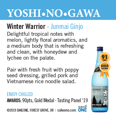 Yoshinogawa Winter Warrior Junmai Ginjo with flavor notes and awards